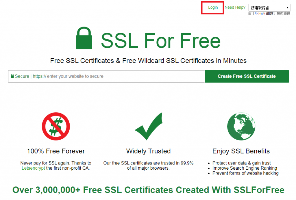 SSL For Free_Step1 _ 1