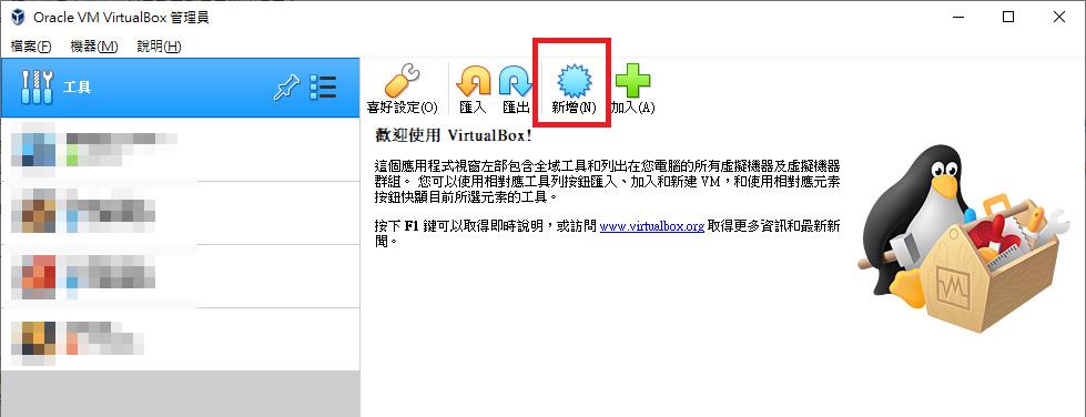 VirtualBox_1_01
