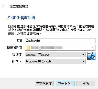 VirtualBox_1_02