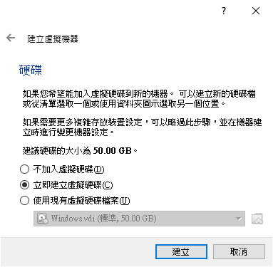 VirtualBox_1_04