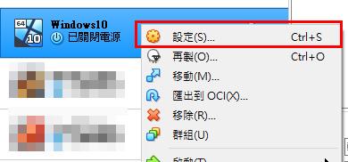 VirtualBox_1_06