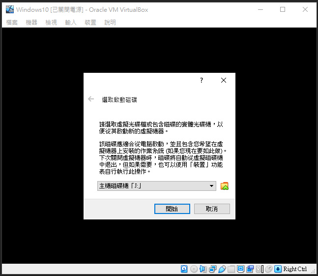 VirtualBox_1_07