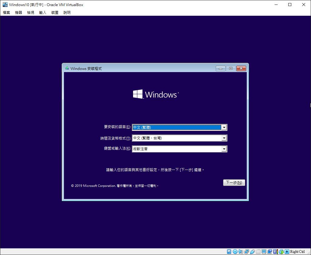 VirtualBox_1_08